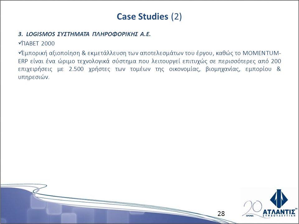 Case Studies (2) 3. LOGISMOS ΣΥΣΤΗΜΑΤΑ ΠΛΗΡΟΦΟΡΙΚΗΣ Α.Ε.