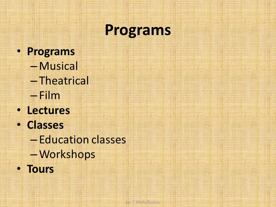 Δρ. Γ.Μαλινδρέτος Programs – Musical – Theatrical – Film Lectures Classes – Education classes – Workshops Tours