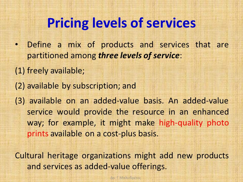 Δρ. Γ.Μαλινδρέτος Pricing levels of services Define a mix of products and services that are partitioned among three levels of service: (1) freely avai
