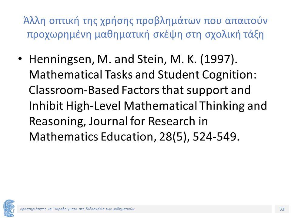 33 Δραστηριότητες και Παραδείγματα στη διδασκαλία των μαθηματικών Άλλη οπτική της χρήσης προβλημάτων που απαιτούν προχωρημένη μαθηματική σκέψη στη σχολική τάξη Henningsen, M.