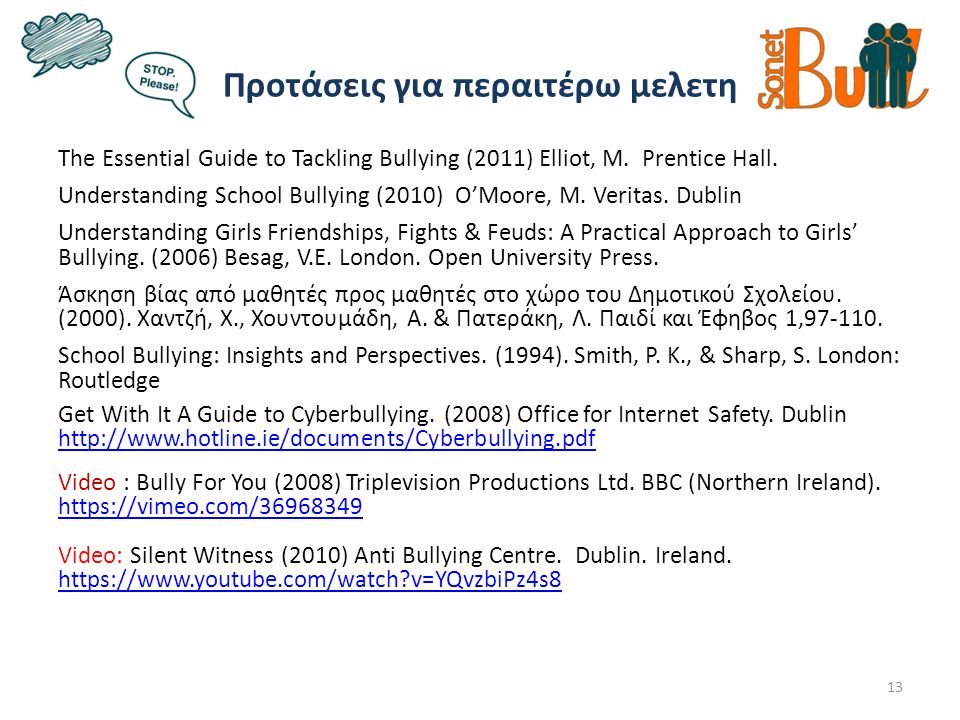 Προτάσεις για περαιτέρω μελετη The Essential Guide to Tackling Bullying (2011) Elliot, M. Prentice Hall. Understanding School Bullying (2010) O'Moore,