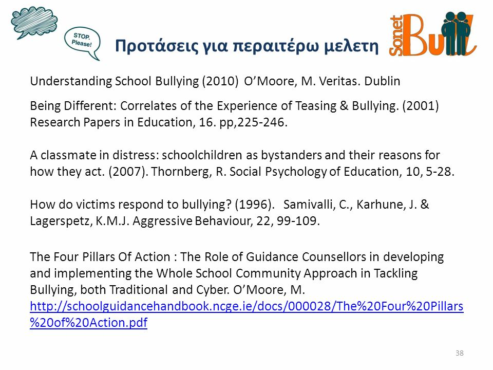 Προτάσεις για περαιτέρω μελετη Understanding School Bullying (2010) O'Moore, M. Veritas. Dublin Being Different: Correlates of the Experience of Teasi
