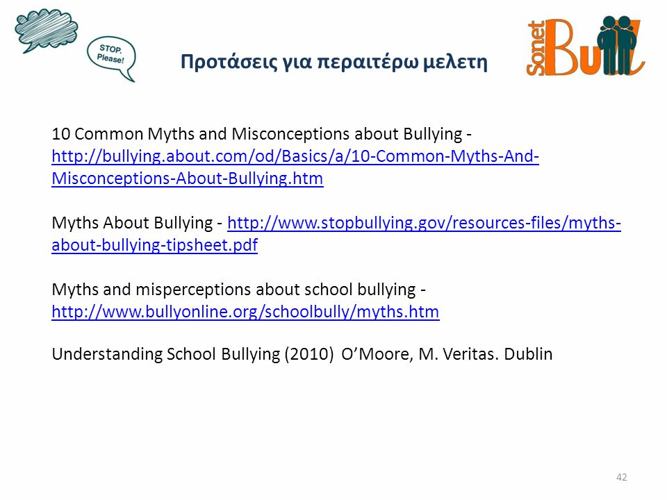 Προτάσεις για περαιτέρω μελετη 42 10 Common Myths and Misconceptions about Bullying - http://bullying.about.com/od/Basics/a/10-Common-Myths-And- Misco