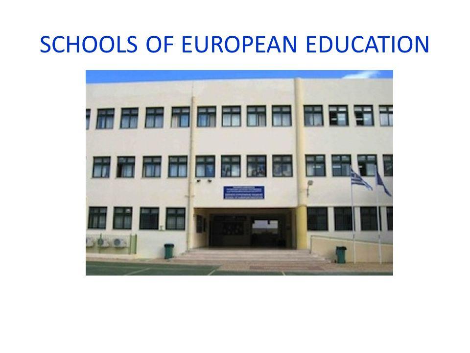 Τα παιδιά από το γενικό λύκειο δίνουν πανελλήνιες για να περάσουν στο πανεπιστήμιο, ενώ με το ευρωπαϊκό σύστημα δίνουν ένα διαφορετικό απολυτήριο που λέγεται μπακαλορεά.