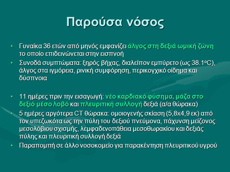 IgG4-related disease ΠρόγνωσηΠρόγνωση Αυτόματη ίαση (χωρίς θεραπεία) → υποτροπιάζουσα νόσος (υπό θεραπεία) Αυτόματη ίαση (χωρίς θεραπεία) → υποτροπιάζουσα νόσος (υπό θεραπεία) Νοσηρότητα/θνητότητα → κίρρωση και ΠΥ, επιπλοκές από αορτικά ανευρύσματα (π.χ.