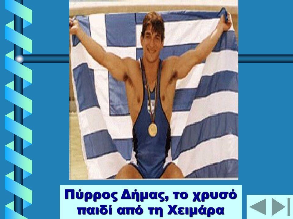 Κώστας Κεντέρης, ο πιο γρήγορος λευκός αθλητής