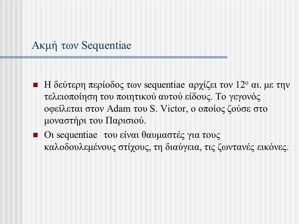 Ακμή των Sequentiae Η δεύτερη περίοδος των sequentiae αρχίζει τον 12 ο αι.