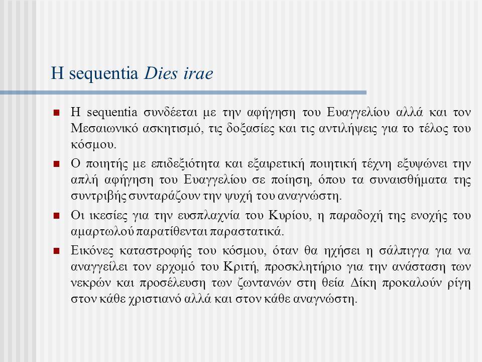 Η sequentia Dies irae Η sequentia συνδέεται με την αφήγηση του Ευαγγελίου αλλά και τον Μεσαιωνικό ασκητισμό, τις δοξασίες και τις αντιλήψεις για το τέλος του κόσμου.