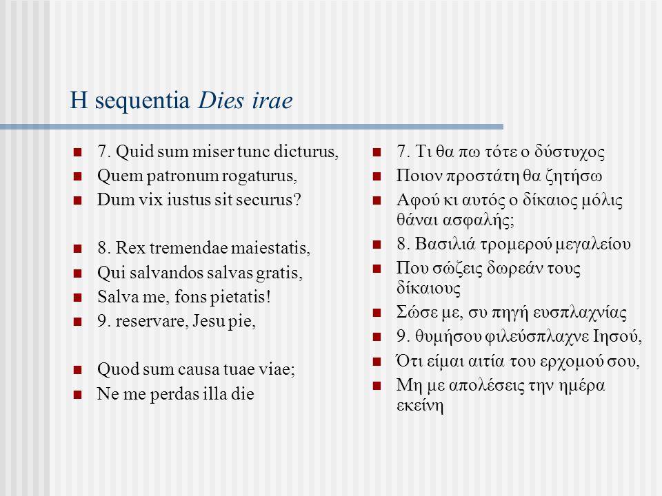 Η sequentia Dies irae 7.