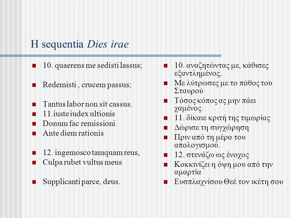 Η sequentia Dies irae 10.