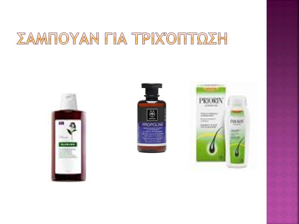  Περιέχουν διυγραντικές ουσίες που βοηθούν το νερό να διαπεράσει τους ρύπους στα μαλλιά  Περιέχουν επιφανειοδραστικές ουσίες που ελαττώνουν την επιφανειακή τάση ώστε το σαμπουάν να έρθει σε επαφή με όλη την επιφάνεια της τρίχας και του δέρματος  Οι ρύποι έτσι διαλύονται στη σαπουνάδα(αφρός) και απομακρύνονται με το ξέπλυμα