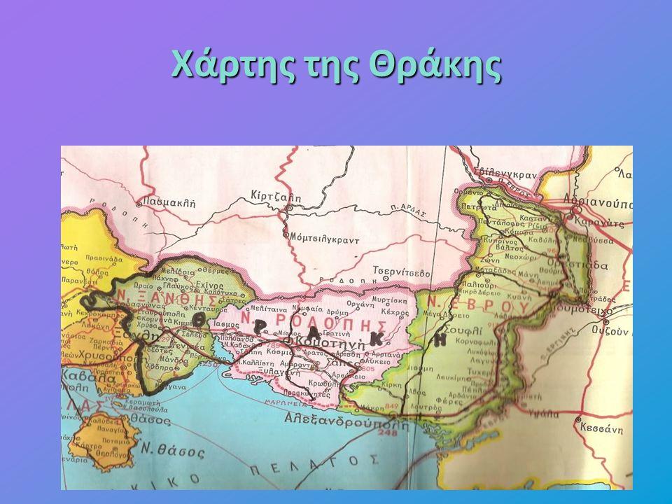 Χάρτης της Θράκης