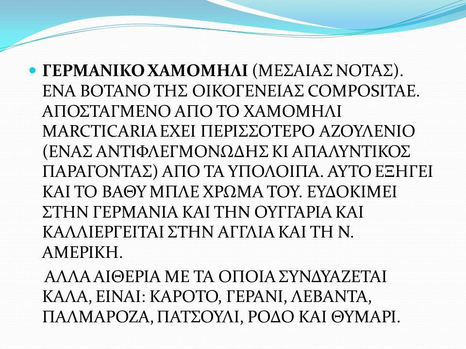 ΓΚΡΕΗΠ - ΦΡΟΥΤ (ΜΕΣΑΙΑΣ ΝΟΤΑΣ).