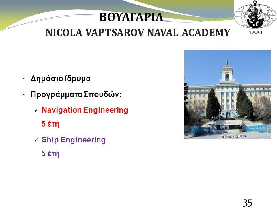 Δημόσιο ίδρυμα Προγράμματα Σπουδών: Navigation Engineering 5 έτη Ship Engineering 5 έτη 35 ΒΟΥΛΓΑΡΙΑ NICOLA VAPTSAROV NAVAL ACADEMY