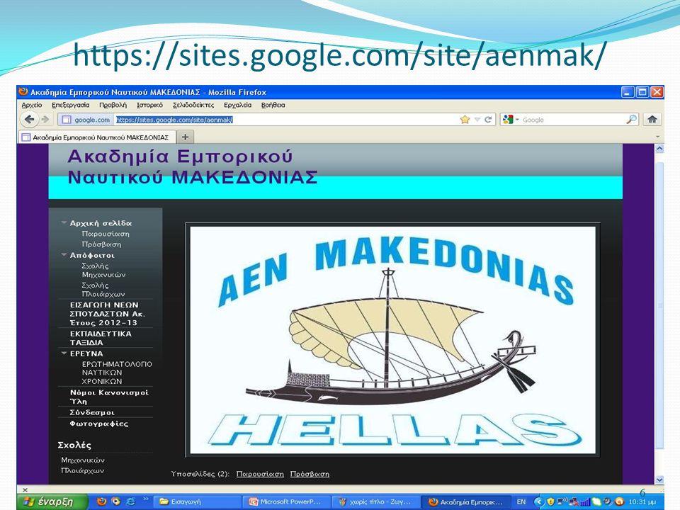 http://www.sites.google.com/site/aenmakpl/ 7