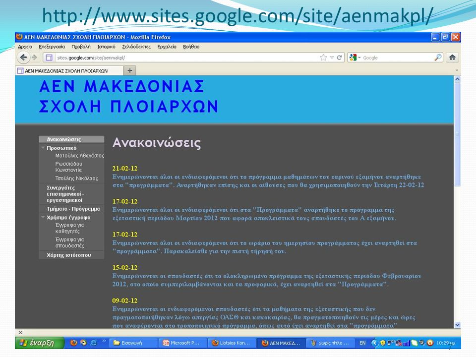 http://www.sites.google.com/site/aenmakpl/ 7