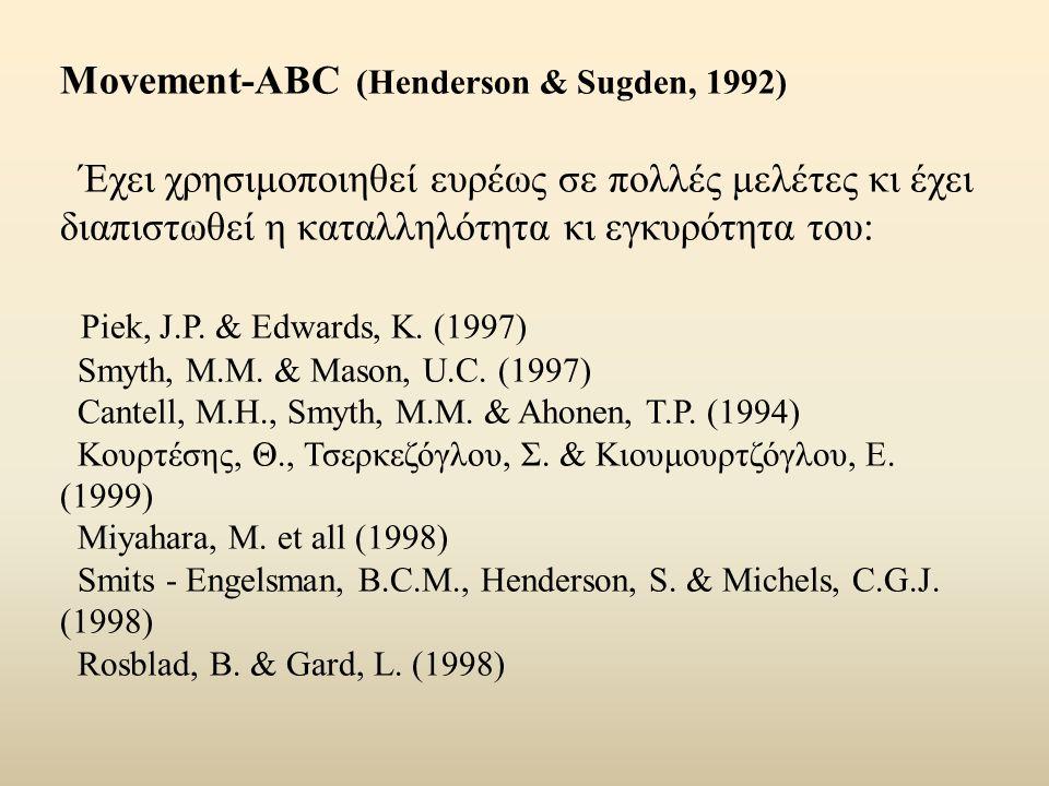 Movement-ABC (Henderson & Sugden, 1992) Έχει χρησιμοποιηθεί ευρέως σε πολλές μελέτες κι έχει διαπιστωθεί η καταλληλότητα κι εγκυρότητα του: Piek, J.P.