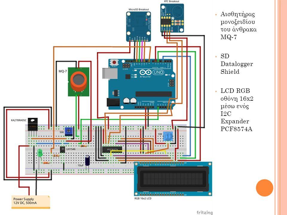 Αισθητήρας μονοξειδίου του άνθρακα MQ-7 SD Datalogger Shield LCD RGB οθόνη 16x2 μέσω ενός I2C Expander PCF8574A
