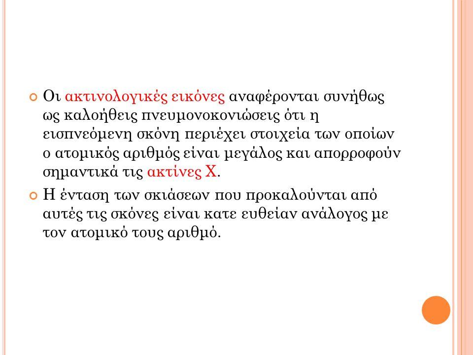 Τα μεταλλεία, ορυχεία και λατομεία είχαν ανέκαθεν σημαντική θέση στην οικονομική ζωή της Ελλάδας.