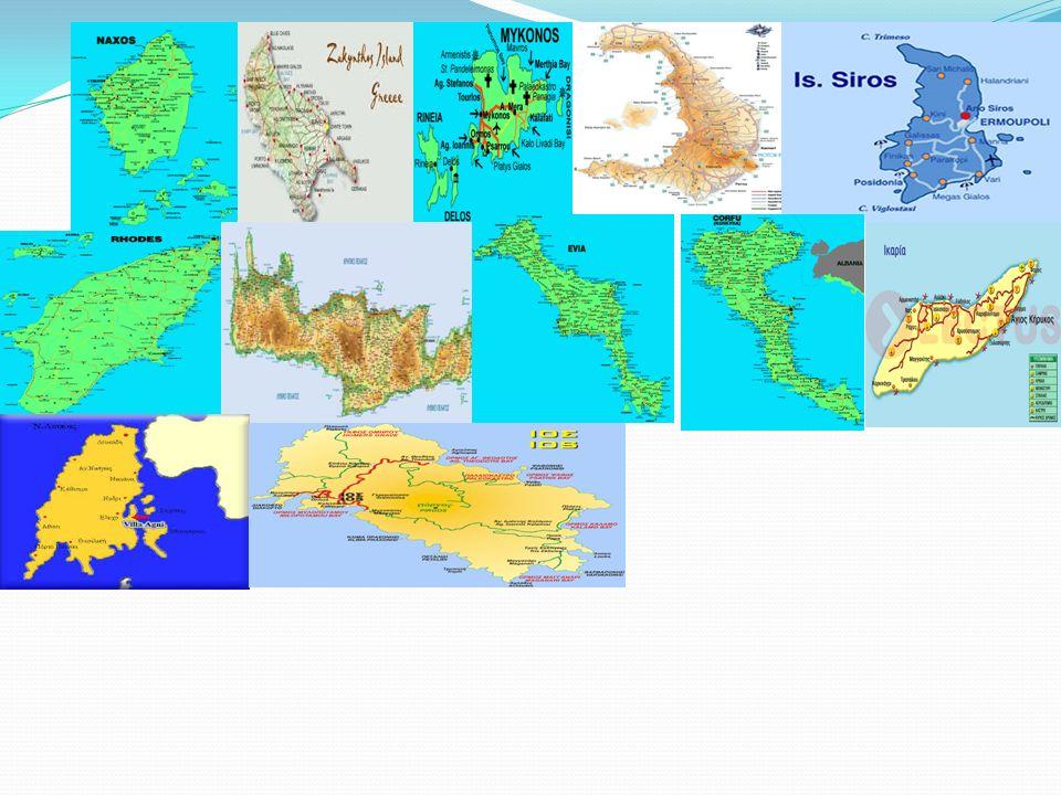 ΝΑΞΟΣ Το σχήμα της είναι ελλειψοειδές και ένας ορεινός όγκος από Βορά προς Νότο διασχίζει το νησί.