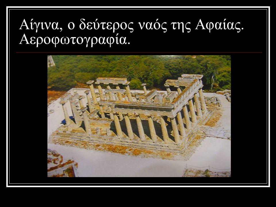 Αίγινα, ο δεύτερος ναός της Αφαίας. Αεροφωτογραφία.