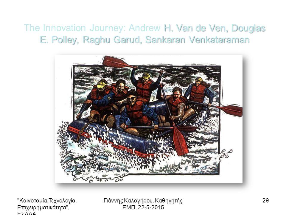 H. Van de Ven, Douglas E.
