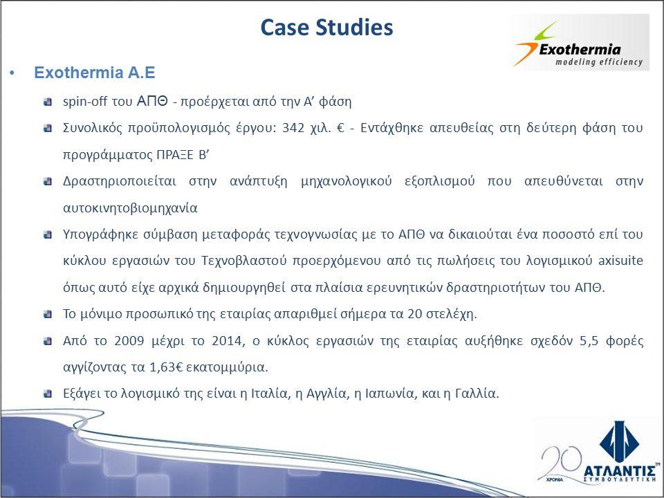 Exothermia A.E spin-off του ΑΠΘ - προέρχεται από την Α' φάση Συνολικός προϋπολογισμός έργου: 342 χιλ. € - Εντάχθηκε απευθείας στη δεύτερη φάση του προ