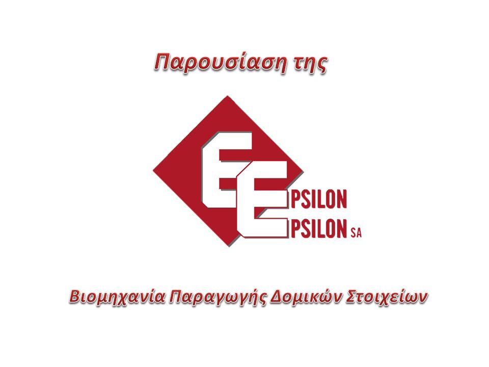  Έργα Έργα που έχουν ολοκληρωθεί Κήπος του Καλού- Θεσσαλονίκη Θέρμη - Θεσσαλονίκη Αισώπου - Θεσσαλονίκη Σάρτη - Χαλκιδική Συκιά - Χαλκιδική Ξηροχώρι - Κιλκίς Άγιος Πέτρος - Κιλκίς Χρυσούπολη - Καβάλα Κομοτηνή Νεοχώρι - Χαλκιδική Παλιοχώρι - Χαλκιδική Πολύγυρος - Χαλκιδική Θάσος Μουζάκι - Καρδίτσα