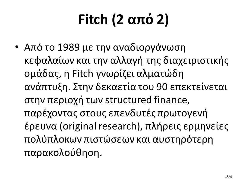 Fitch (2 από 2) Από το 1989 με την αναδιοργάνωση κεφαλαίων και την αλλαγή της διαχειριστικής ομάδας, η Fitch γνωρίζει αλματώδη ανάπτυξη.