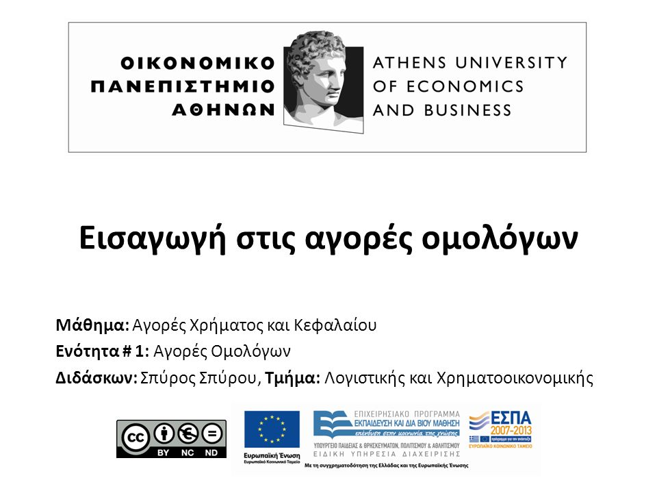 Fitch (1 από 2) H Fitch Ratings έχει τις ρίζες της στην Fitch Publishing Company η οποία ιδρύθηκε το 1913.
