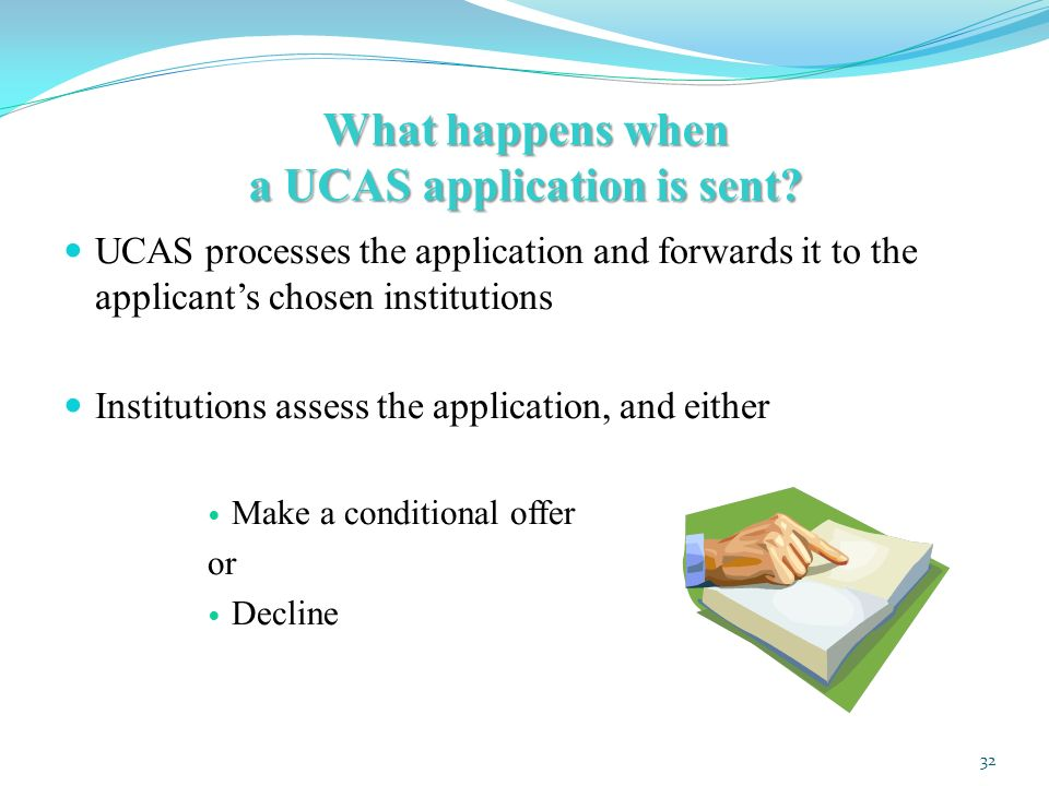 What happens when a UCAS application is sent.