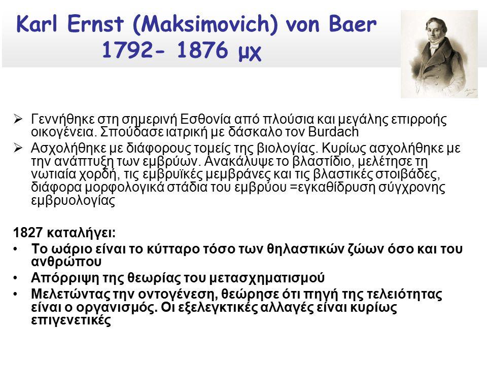  Γεννήθηκε στη σημερινή Εσθονία από πλούσια και μεγάλης επιρροής οικογένεια.
