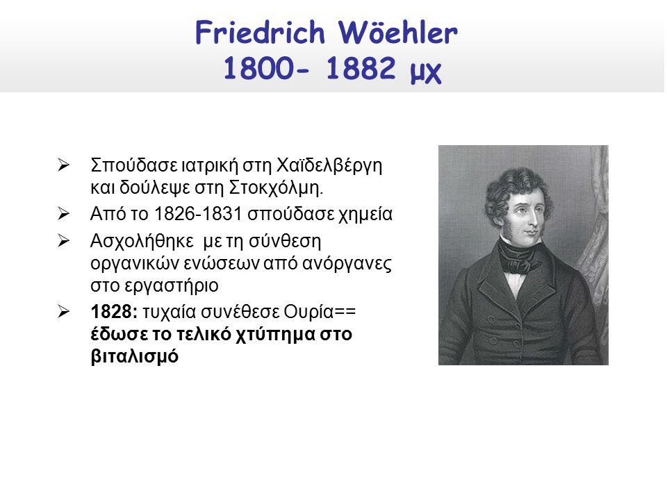  Σπούδασε ιατρική στη Χαϊδελβέργη και δούλεψε στη Στοκχόλμη.