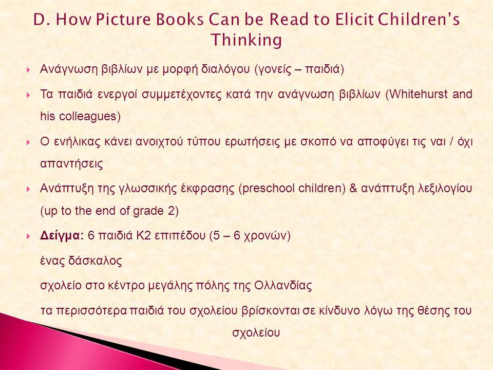  Ανάγνωση βιβλίων με μορφή διαλόγου (γονείς – παιδιά)  Τα παιδιά ενεργοί συμμετέχοντες κατά την ανάγνωση βιβλίων (Whitehurst and his colleagues)  Ο ενήλικας κάνει ανοιχτού τύπου ερωτήσεις με σκοπό να αποφύγει τις ναι / όχι απαντήσεις  Ανάπτυξη της γλωσσικής έκφρασης (preschool children) & ανάπτυξη λεξιλογίου (up to the end of grade 2)  Δείγμα: 6 παιδιά Κ2 επιπέδου (5 – 6 χρονών) ένας δάσκαλος σχολείο στο κέντρο μεγάλης πόλης της Ολλανδίας τα περισσότερα παιδιά του σχολείου βρίσκονται σε κίνδυνο λόγω της θέσης του σχολείου