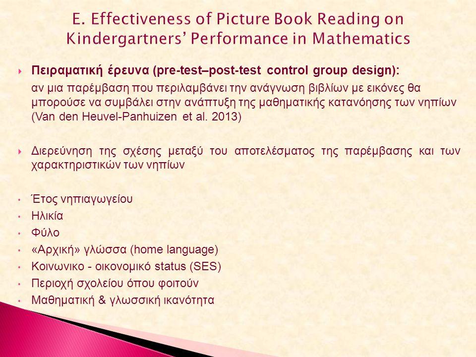  Πειραματική έρευνα (pre-test–post-test control group design): αν μια παρέμβαση που περιλαμβάνει την ανάγνωση βιβλίων με εικόνες θα μπορούσε να συμβάλει στην ανάπτυξη της μαθηματικής κατανόησης των νηπίων (Van den Heuvel-Panhuizen et al.