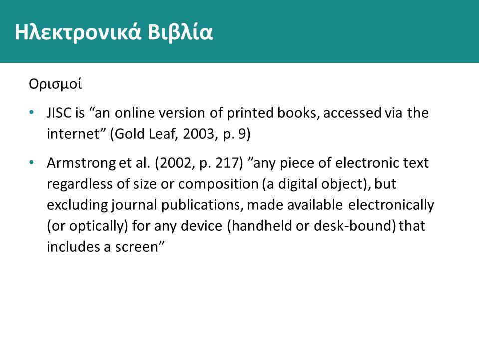 Ηλεκτρονικά Βιβλία Ορισμοί JISC is an online version of printed books, accessed via the internet (Gold Leaf, 2003, p.