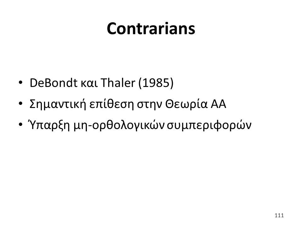 Contrarians DeBondt και Thaler (1985) Σημαντική επίθεση στην Θεωρία ΑΑ Ύπαρξη μη-ορθολογικών συμπεριφορών 111