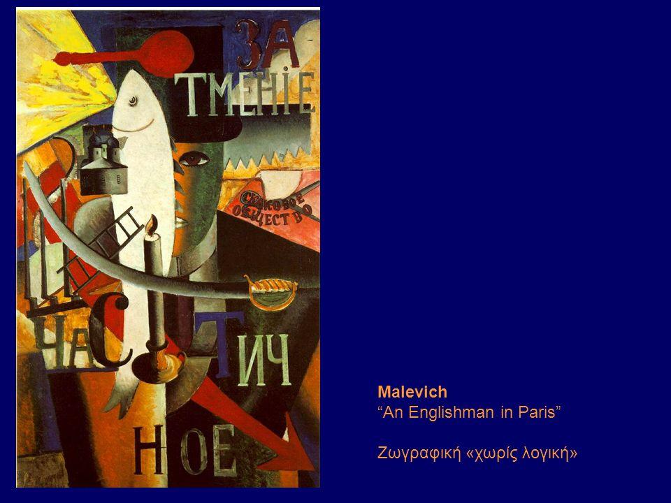 Malevich An Englishman in Paris Ζωγραφική «χωρίς λογική»