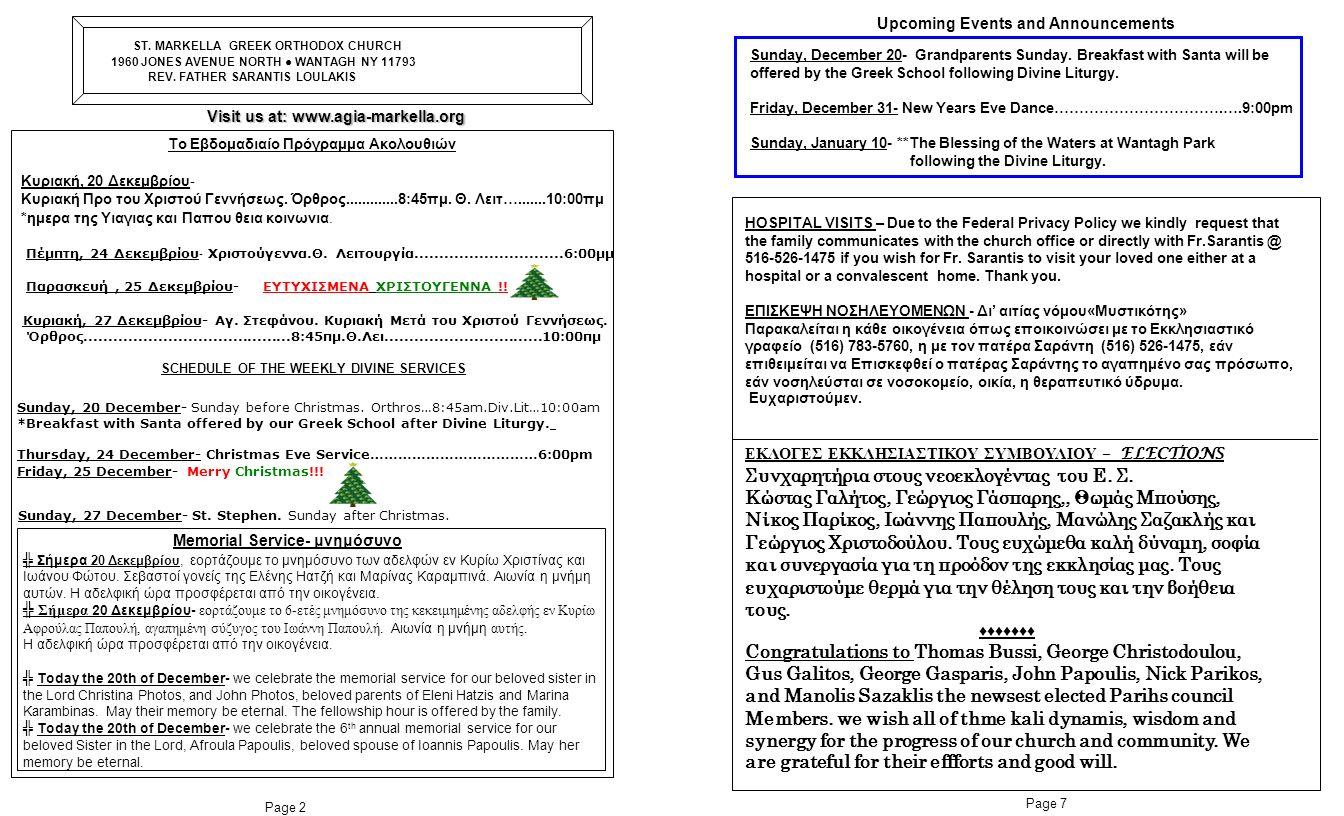 Page 3 Page 6 Η συντροφιά των χρυσών χρόνων.Η ομάδα των ηλικιωμένων έχει ανασυνταχθεί.