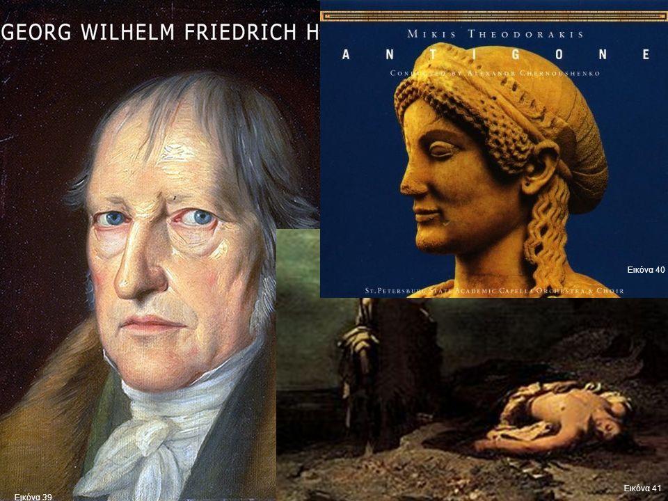 14 Φιλοσοφία της Ιστορίας και του Πολιτισμού Εικόνα 39 Εικόνα 40 Εικόνα 41