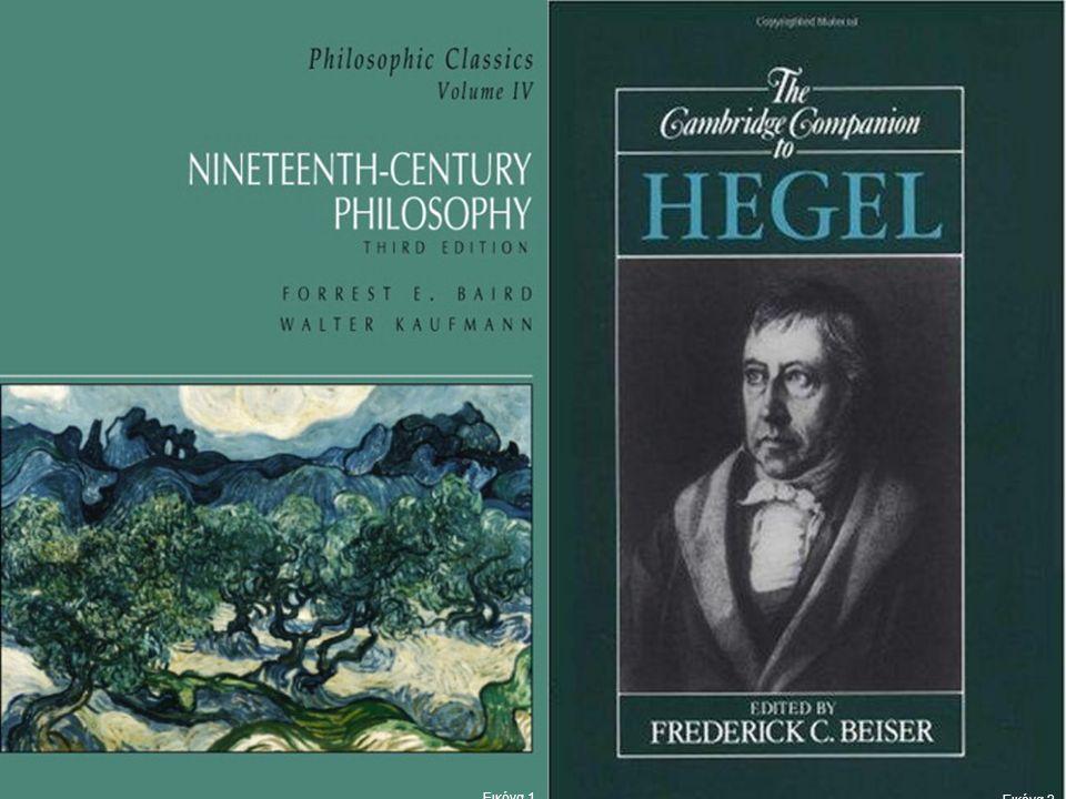 15 Φιλοσοφία της Ιστορίας και του Πολιτισμού Εικόνα 42