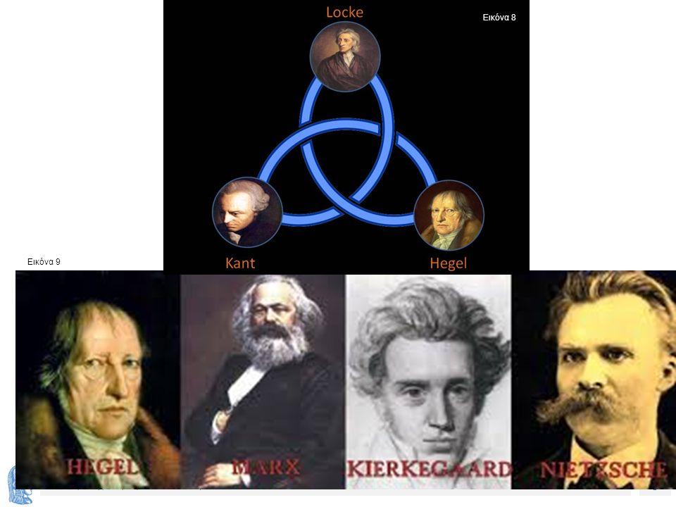 9 Φιλοσοφία της Ιστορίας και του Πολιτισμού Εικόνα 10 Εικόνα 11 Εικόνα 12 Εικόνα 13 Εικόνα 14 Εικόνα 15 Εικόνα 16 Εικόνα 17 Εικόνα 18