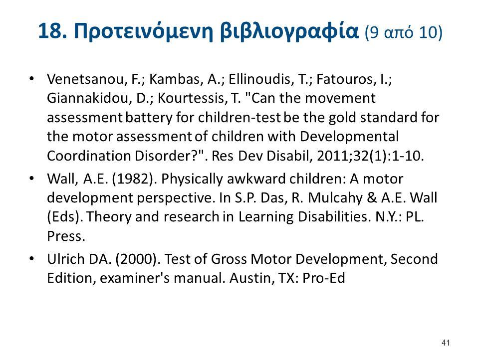 18. Προτεινόμενη βιβλιογραφία (9 από 10) Venetsanou, F.; Kambas, A.; Ellinoudis, T.; Fatouros, I.; Giannakidou, D.; Kourtessis, T.