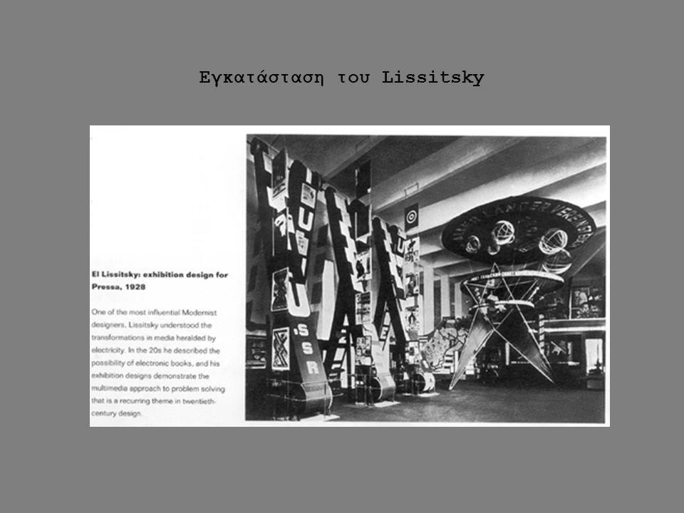 Σκηνές από την εικαστική εμπειρία εικονικής πραγματικότητας: Ephemere, Char Davies (1999)