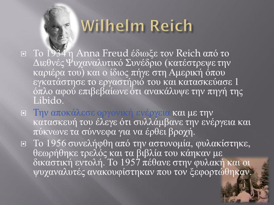  Το 1934 η Anna Freud έδιωξε τον Reich από το Διεθνές Ψυχαναλυτικό Συνέδριο ( κατέστρεψε την καριέρα του ) και ο ίδιος πήγε στη Αμερική όπου εγκατάστησε το εργαστήριό του και κατασκεύασε 1 όπλο αφού επιβεβαίωνε ότι ανακάλυψε την πηγή της Libido.