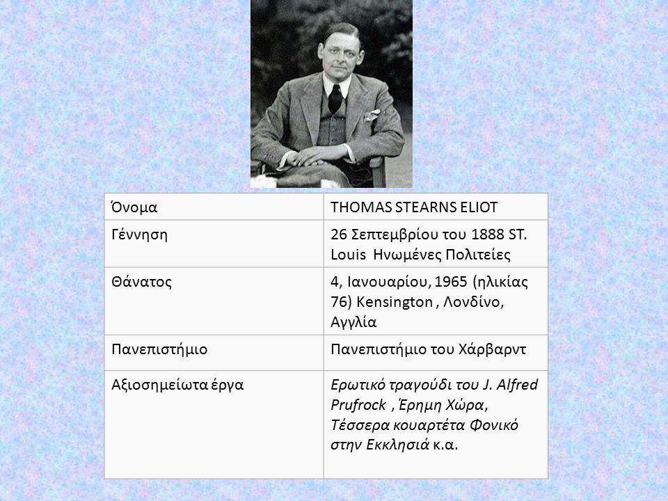 ΌνομαTHOMAS STEARNS ELIOT Γέννηση26 Σεπτεμβρίου του 1888 ST.