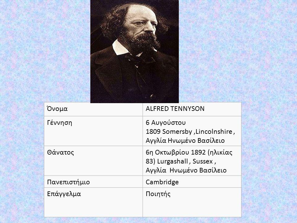 ΌνομαALFRED TENNYSON Γέννηση6 Αυγούστου 1809 Somersby,Lincolnshire, Αγγλία Ηνωμένο Βασίλειο Θάνατος6η Οκτωβρίου 1892 (ηλικίας 83) Lurgashall, Sussex, Αγγλία Ηνωμένο Βασίλειο ΠανεπιστήμιοCambridge ΕπάγγελμαΠοιητής