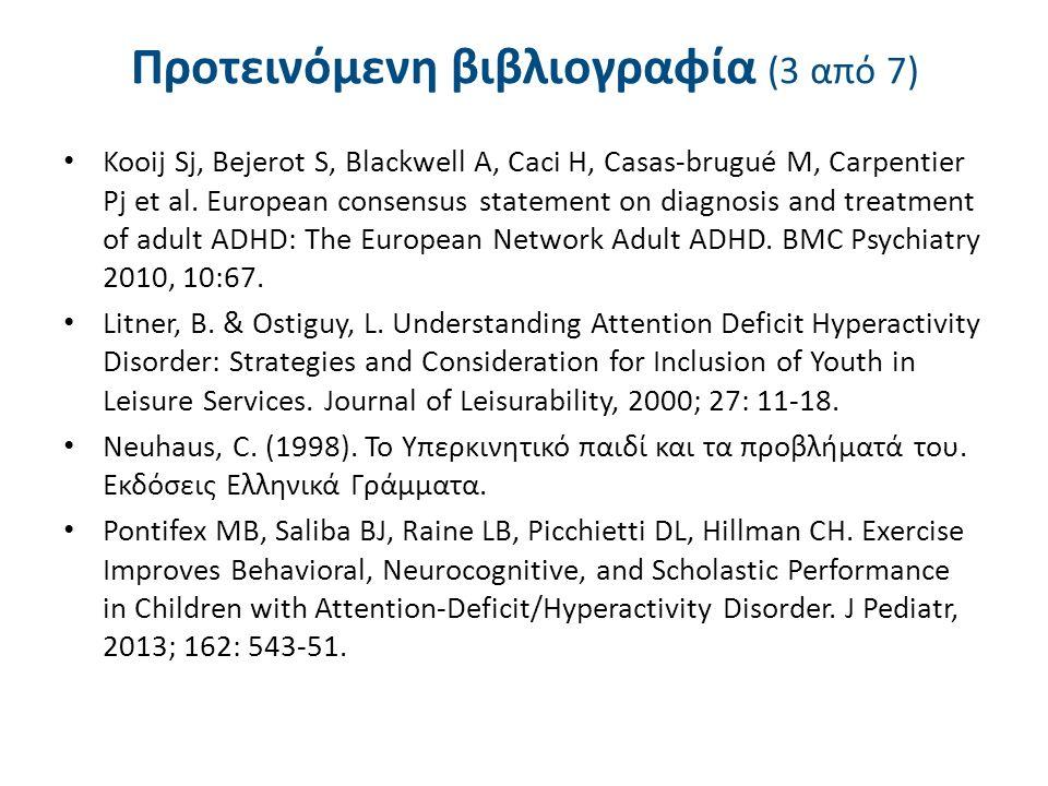 Kooij Sj, Bejerot S, Blackwell A, Caci H, Casas-brugué M, Carpentier Pj et al.