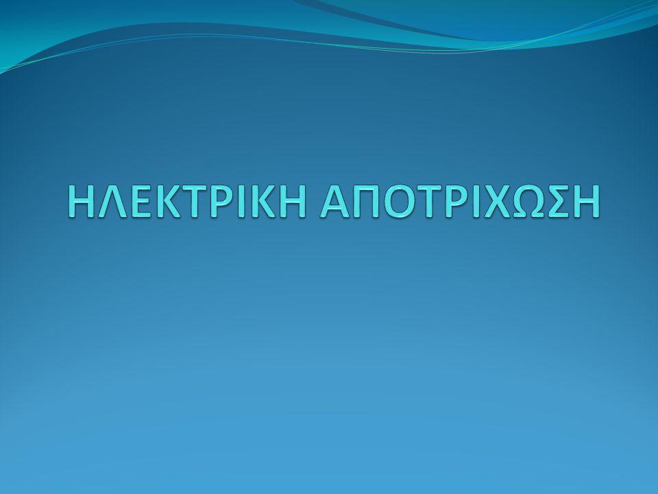 ΦΑΡΜΑΚΕΥΤΙΚΗ ΘΕΡΑΠΕΙΑ Α.