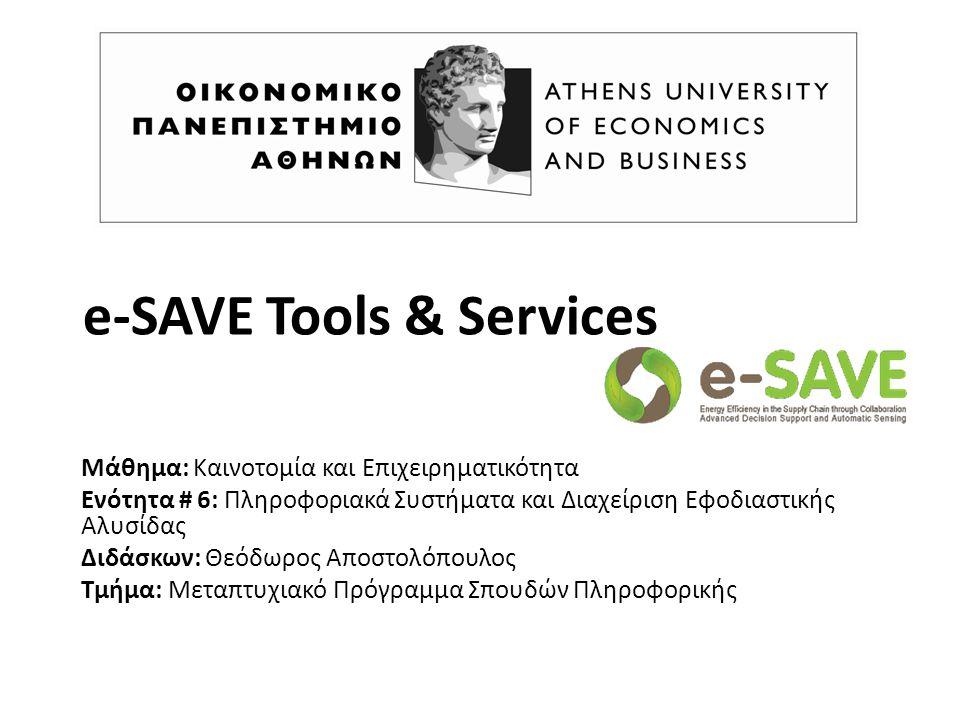 e-SAVE Tools & Services Μάθημα: Καινοτομία και Επιχειρηματικότητα Ενότητα # 6: Πληροφοριακά Συστήματα και Διαχείριση Εφοδιαστικής Αλυσίδας Διδάσκων: Θ